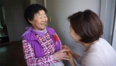 성남시, 2020년부터 '노인맞춤돌봄서비스' 시작