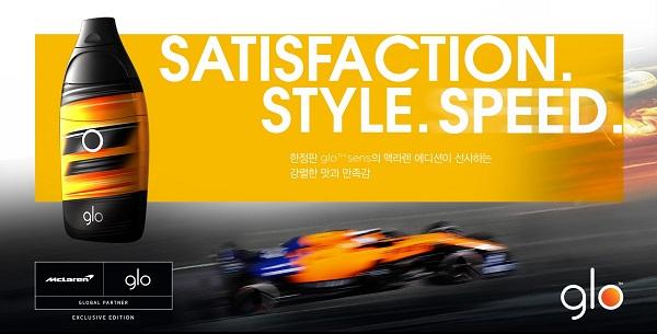 F1 감성 탑재한 'BAT' 글로 센스…혁신 기술 총집합