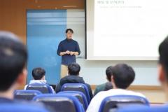 인하대, '회사에서 인정받는 신입사원 되기' 프로젝트 운영