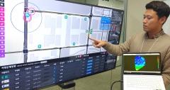 LGU+, 국토지리정보원과 고정밀 측위 활성화 MOU