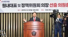 """한국당 신임 원내대표, 5선 심재철…""""4+1은 안 된다"""""""