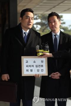 강용석, '김건모 성폭행 의혹' 주장 피해자 대리해 고소장 제출