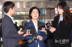 국회 개점휴업 상태, 정세균·추미애 청문회 '맹탕' 우려