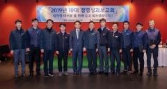 """인천교통공사, '2019년 10대 경영성과' 선정...""""모범 공기업으로 거듭날 것"""""""