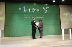 김혜련 서울시의회 보건복지위원장, `복지의원상` 수상