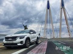 롯데렌터카,기아차 SUV 셀토스'20만원대' 탄다
