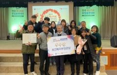 대구시, 전국 재난의료 종합훈련대회 '우수상'