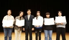 계명문화대, '독서토론클럽 수료식 '거행