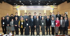 대구대, '제11회 창파 국제학술대회' 개최