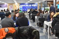 팜투어, 14~15일 `허니문박람회` 개최