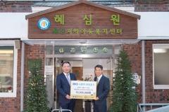 IBK證, 아동양육시설 '혜심원'에 기부금 1000만원 전달