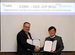 대우조선해양-ABS, '탈탄소화·디지털 선박' 공동 연구