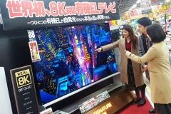 LG전자, '리얼 8K' 올레드 TV 일본 출시···올림픽 특수 노린다
