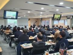 경기도교육청, 학생중심 돌봄체계 구축 학교장 연수