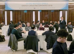 한국에너지공단, '2019년 에너지진단 컨퍼런스' 개최