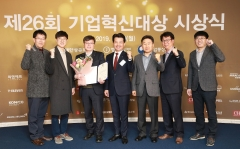 아시아나항공, 자체 개발 항공정보 분석 시스템 국무총리상 수상