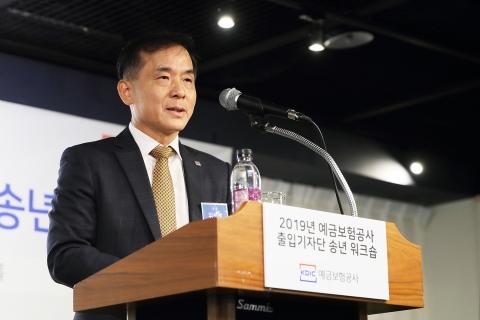 """""""차기 CEO 추천 지연""""···예보, 당분간 '위성백 사장 체제' 지속"""