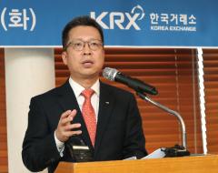 """정지원 KRX 이사장 """"ESG 정보제공 종합지침 만들겠다"""""""