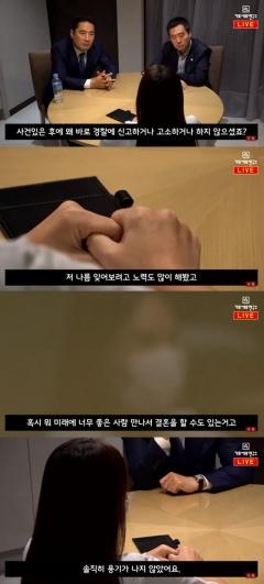 """가세연 """"성폭행 의혹 피해자 또 있다""""…김건모 측 """"사실무근, 법적 대응"""""""