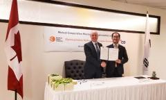 전기안전공사, 캐나다 온타리오주 전기안전청과 '전기안전분야 상호 협력 양해각서' 체결