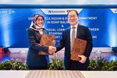 수출입은행, 인도네시아 '페르타미나' 정유공장 증설 사업 지원