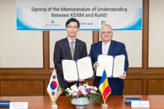 수출입은행, 루마니아와 국제개발 협력 협약 체결