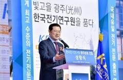 광주광역시, 에너지산업 메카로 거듭난다