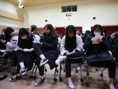 농생명센터, 수능 이후 고3 청소년 대상 힐링캠프 진행