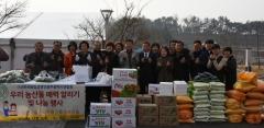 한농연 광주광역시 연합회, 지역농산물 우수 농산물 홍보 및 나눔 행사