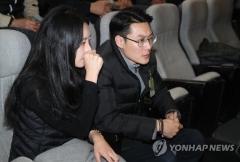 '민식이법·하준이법' 국회 본회의 통과