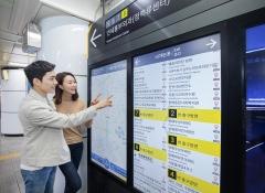 삼성전자, 서울 지하철 90개 역사에 스마트 사이니지 설치