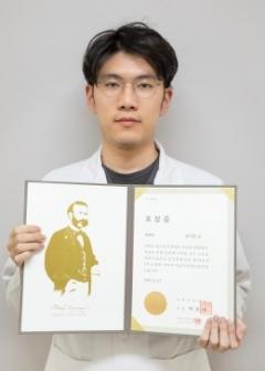 대가대병원 남기웅 전공의, '헌혈 100회' 명예의 전당 등재