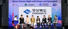 경북도, 태국서 '2020 대구경북 관광의 해' 홍보