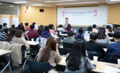 대구보건대, 보건진료 공무원 직무교육 총괄기관 선정