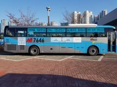 고양시, 13일부터 가좌·킨텍스~영등포 M버스(M7646) 운행