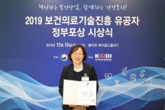 김영주 이대목동병원 교수, 보건의료기술진흥 유공자 정부 포상