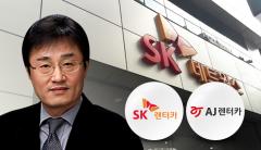 SK렌터카 통합법인에 '인력관리 전문가' 현몽주 발탁한 까닭
