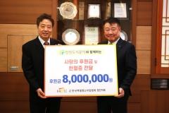 인천도시공사, 소아암 아동 치료비 후원...11년동안 16명 환아 지원