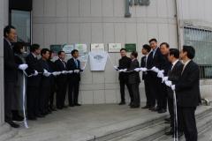 신한대, 국내대학 최초 `반부패경영시스템` 국제인증 획득