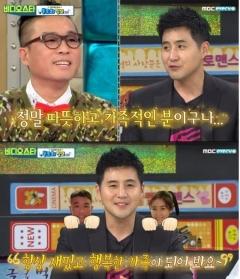 """비디오스타, 장희웅 """"김건모 따뜻하고 가족적인 분"""" 클립 영상 올렸다 삭제"""