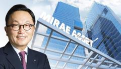 미래에셋, 싱가포르에 항공기 리스사 설립…아시아나와 시너지 기대