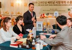 수출효자 '인삼', 베트남에서도 건강식품으로 큰 인기