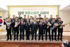 S-OIL, 올해의 '소방 영웅'에 전준영 소방장 등 8명 선정
