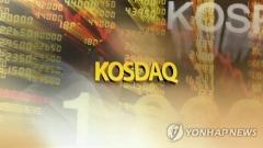 '코스닥 지배구조 우수기업' 총집합···코스닥 거버넌스 지수 나온다