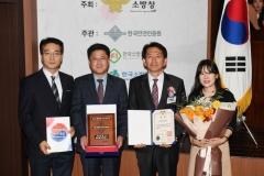 전기안전공사, '대한민국 안전대상' 대통령 단체표창 수상