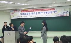경복대 호텔관광학과, `제53차 한국관광레저학회 학술발표회` 장려상 수상