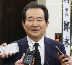 정세균 총리 후보 인사청문특위 26일 회동…운영 방안 논의