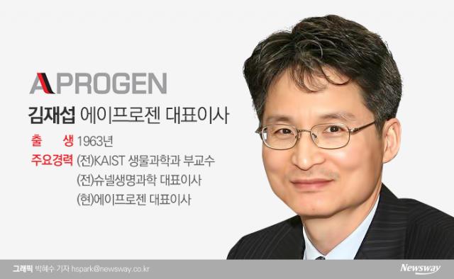 [He is]바이오 최초 유니콘 기업 에이프로젠 이끄는 김재섭 대표