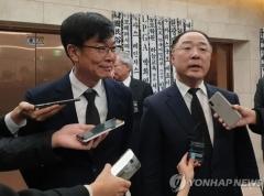홍남기·김상조, 김우중 빈소 조문…文대통령 위로 전달