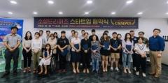 대구시, 12일 '창업 인큐베이팅 성과보고회' 개최